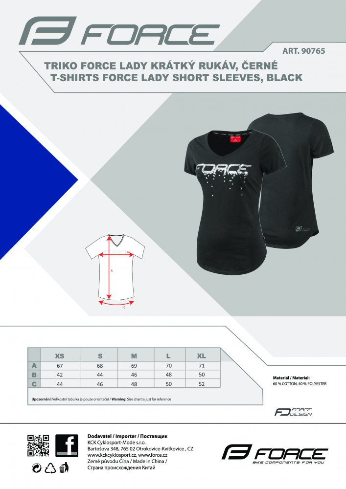 triko FORCE LADY krátký rukáv, černé