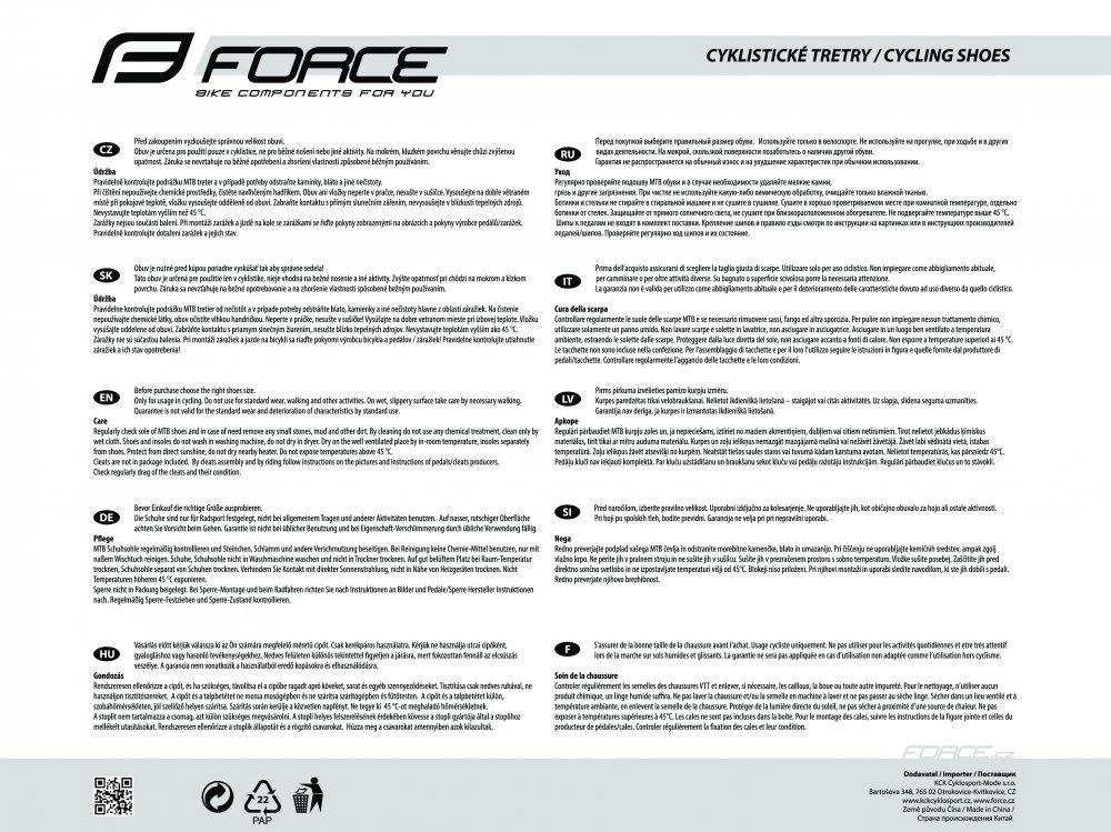 tretry FORCE MTB FREE, černo-bílé